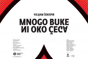 """Predstava """"Mnogo buke ni oko čega"""" u Jugoslovenskom dramskom pozorištu"""