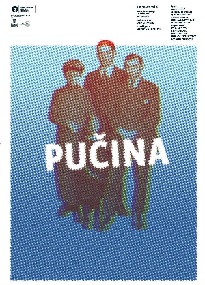 """Predstava """"Pučina"""" u Jugoslovenskom dramskom pozorištu"""